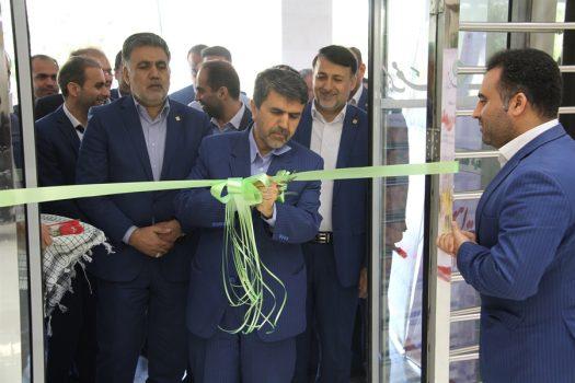 افتتاح ساختمان شعبه شریعتی بانک مهر اقتصاد در اهواز/ نشست مشترک مدیران بانک مهر اقتصاد و مدیرکل منابع طبیعی استان برای ادامه نهال کاری در خوزستان