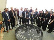 آرامگاه قیصرشعر ایران درگتوند میزبان دوستداران فرهنگ و ادب