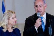 همسر نتانیاهو به فساد اعتراف کرد