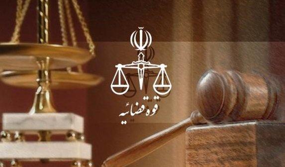 سامانه «سجام» در خوزستان راه اندازی شد