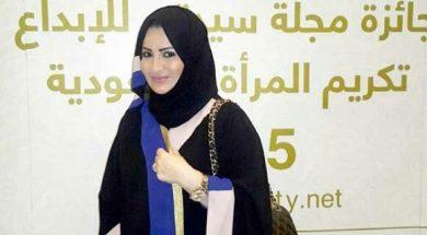 دختر پادشاه عربستان به دادگاه پاریس احضار شد