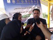 برخورد قضایی با صیادان متخلف در خوزستان