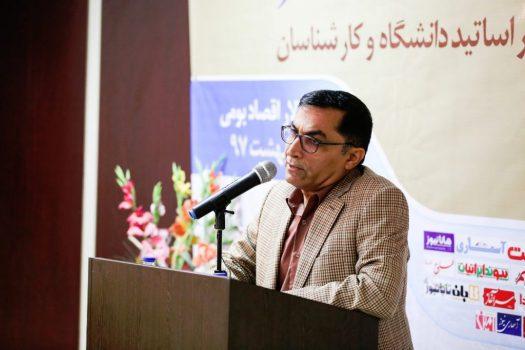 برگزاری نخستین نمایشگاه بومی سازی تجهیزات گروه فولاد خوزستان در اهواز