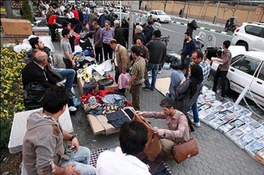 افزایش دستفروشان ایرانی در کردستان عراق