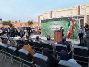 لزوم تسریع در بازسازی ۱۴۰ فضای آموزشی در مدارس دزفول