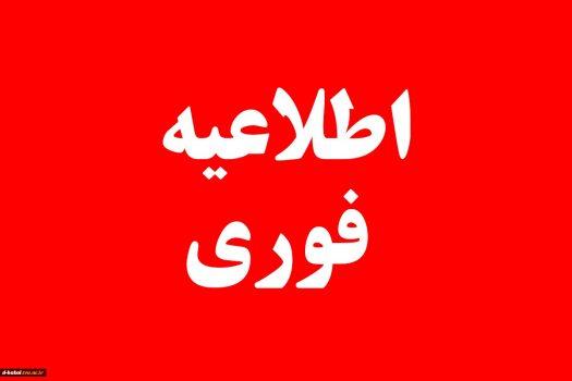 مدارس و مراکز آموزشی۱۳ شهرستان خوزستان سهشنبه در نوبت صبح تعطیل شدند