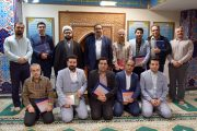 تجلیل از فعالان حوزه قرآنی تأمین اجتماعی خوزستان