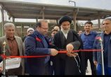 تندیس سیمین صنعت سبز کشور به فولاد اکسین خوزستان رسید