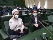 مجلس شرایط تبدیل وضعیت استخدام ایثارگران را تعیین کرد