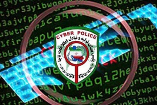 پلیس فتا دزفول درخصوص پرداخت فطریه بصورت مجازی هشدار داد