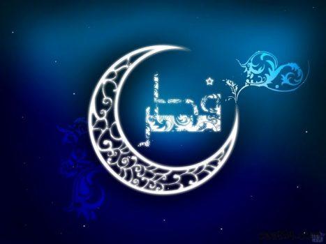 دفتر نماینده ولی فقیه در خوزستان: نماز عید فطر در استان اقامه نمی شود