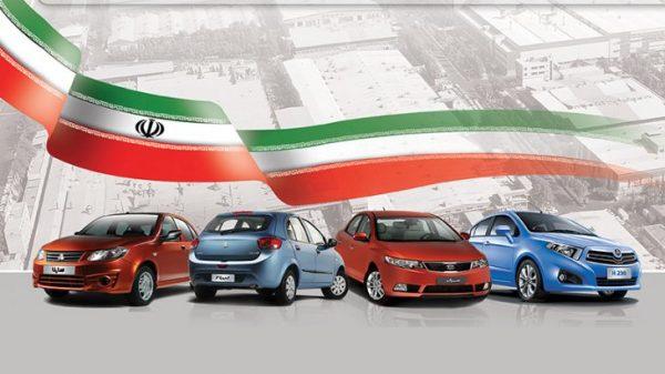 افزایش قیمت ۱۰ درصدی ایران خودرو و ۲۳ درصدی سایپا