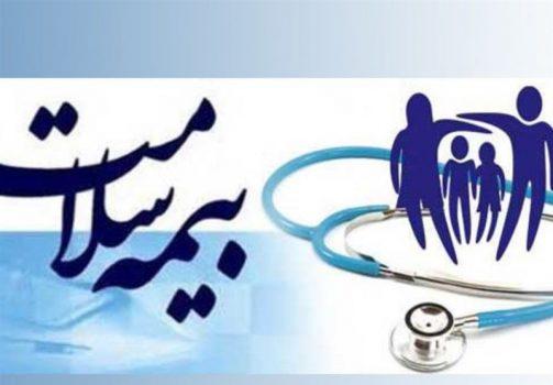 بیمه سلامت خوزستان۲۲۰میلیارد ریال برای بیماران کرونایی هزینه کرد